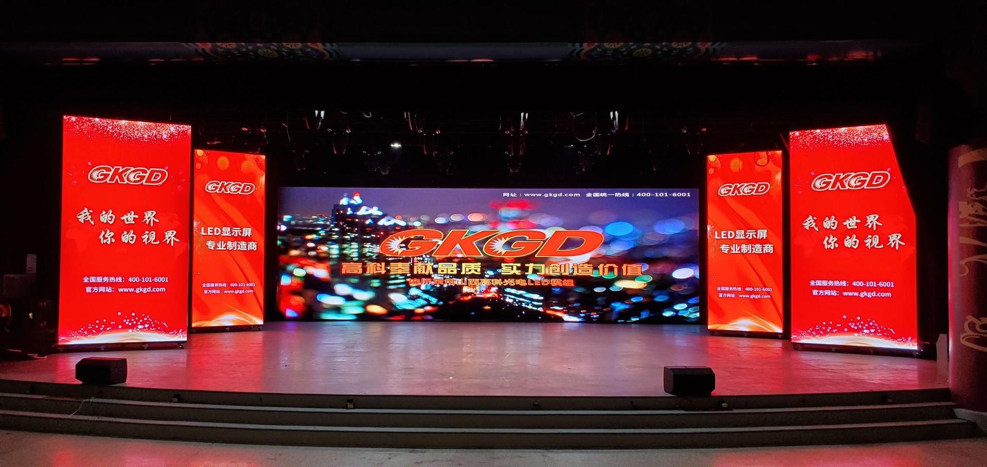 P1.53 Indoor Stage Performance Background Display