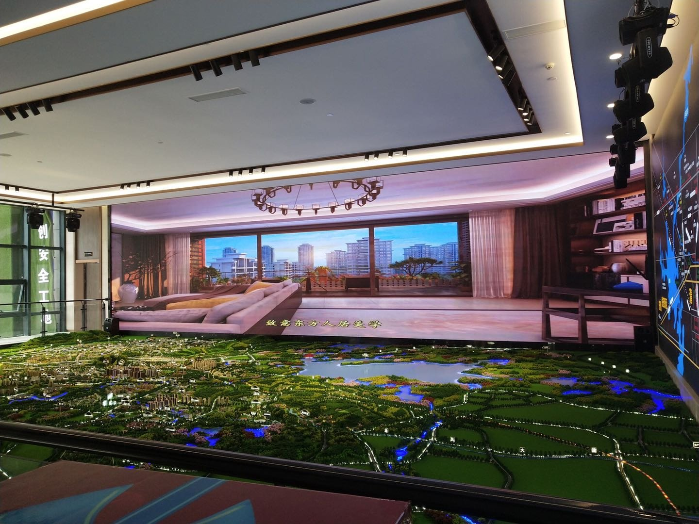 P3 Indoor Led Display In The Sales Hall Of The House